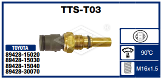 THERMO SWITCH TOYOTA COROLLA,TERCEL.